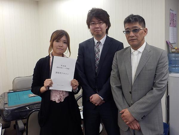 講師: 新津潔代表、華村実代子プロ、石橋伸洋プロ