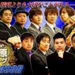 山本圭壱(極楽とんぼ)雀士が麻雀番組「The萩原リーグ 2nd season」に参戦!